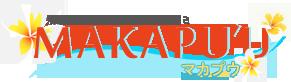 マカプウ|インフォメーション logo